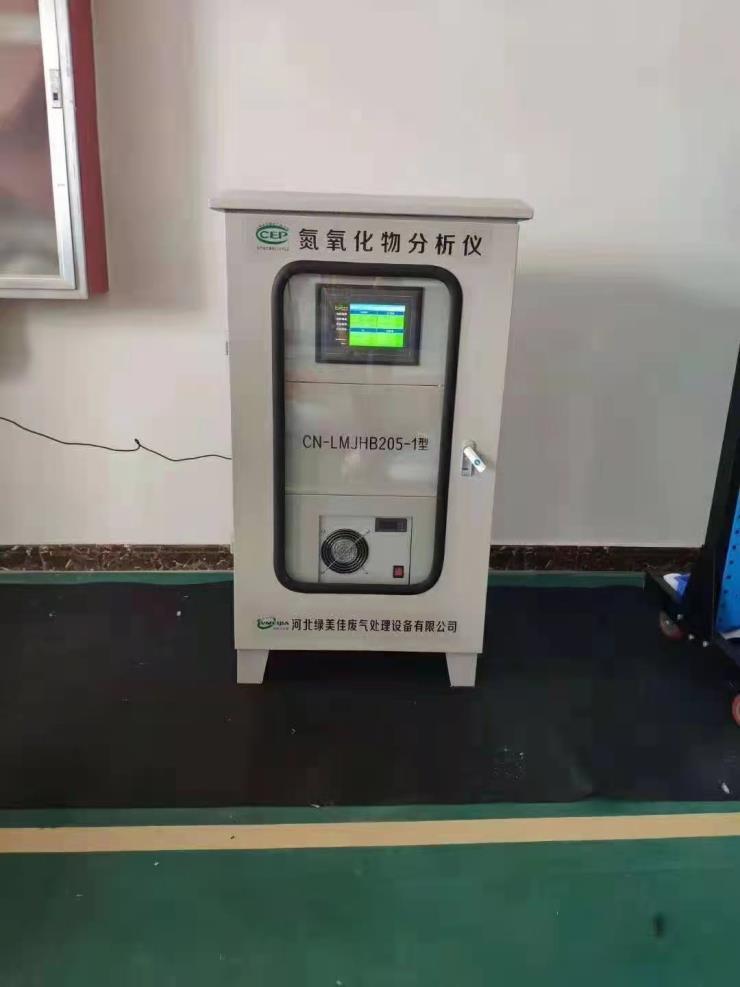 氮氧化物分析仪 在线监测设备