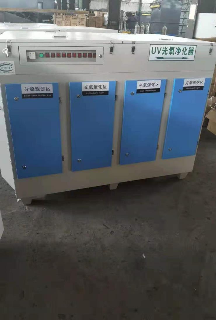 废气处理设备 活性炭吸附箱