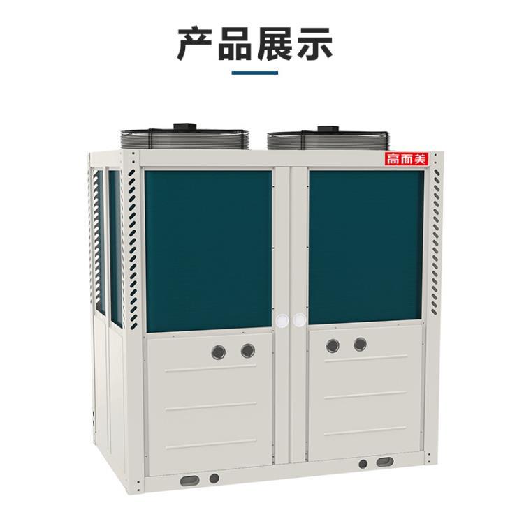 超低温空气能热水器工厂 空气源热泵供暖工程