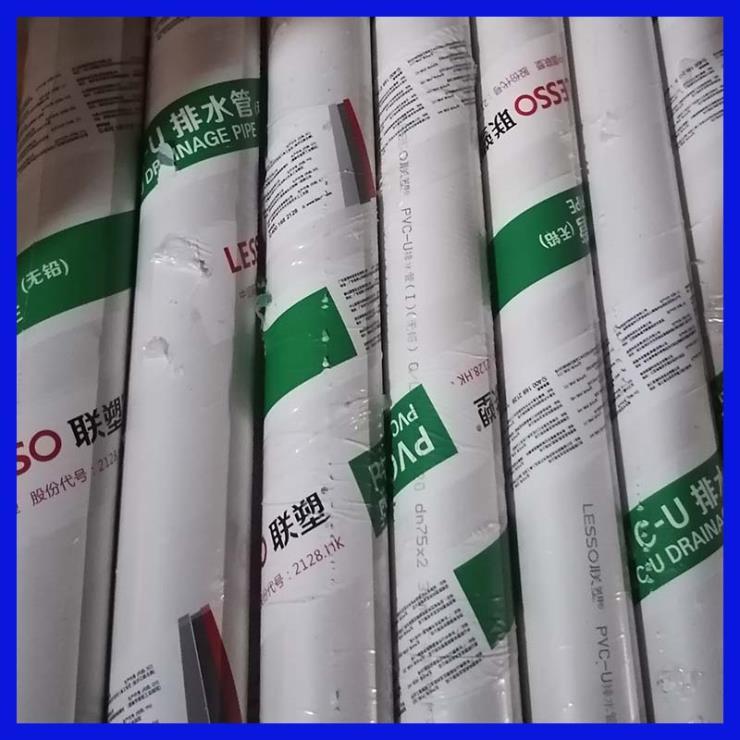 郑州联塑pvc管110mm雨水管建筑排污用途