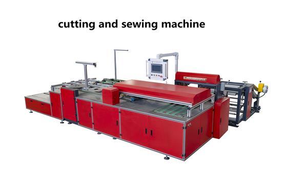 PP编织袋切缝机/聚丙烯编织袋机器