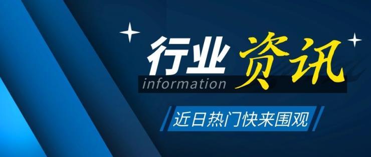 河南潁淮資質加盟——承接消防工程需要的材料!