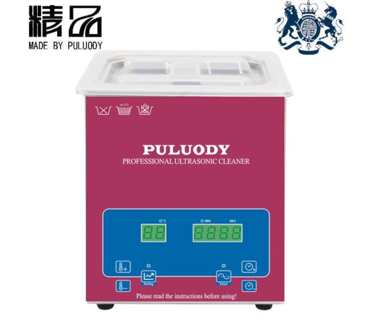 供应普洛帝PS3100超声波振荡器
