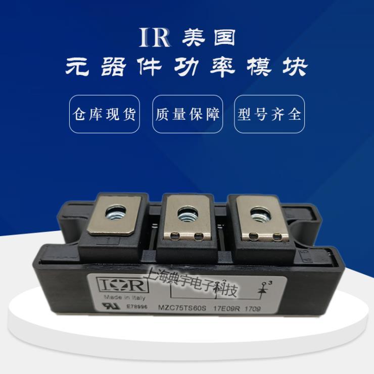 IR可控硅模塊409CNQ135 409CNQ150 440CNQ030