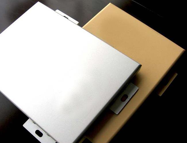 广东专用家家新铝单板厂家 铝单板装饰材料
