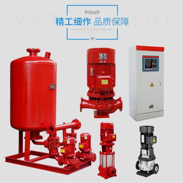 XBD立式单X消防泵稳压设备喷淋泵消火栓泵