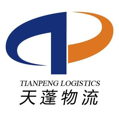 佛山到台湾海运_五金配件运输台湾双清