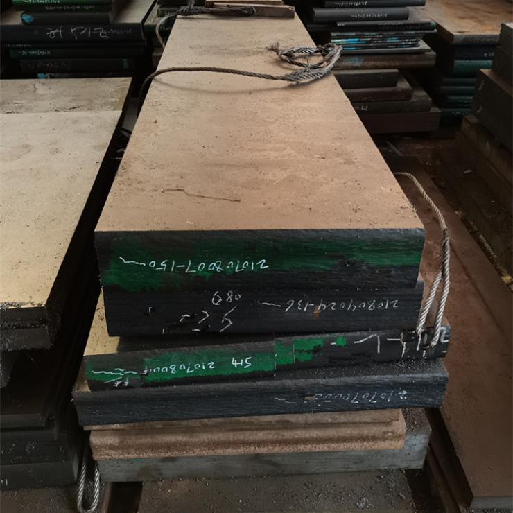 正宗抚顺预硬FS136H塑胶模具钢板材FS136H圆棒圆钢