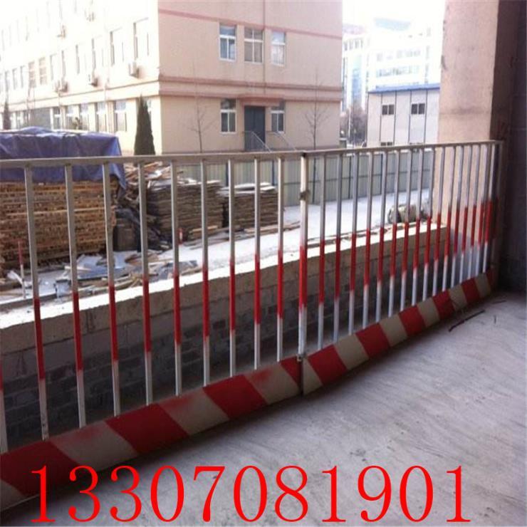九江市基坑護欄 工地移動護欄 廬山區安全警示圍欄