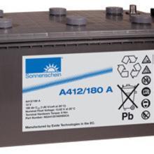 德国阳光蓄电池12V180AHUPS/EPS应急电源