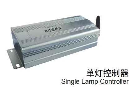 睿澤單燈控制器廠家直銷可定制