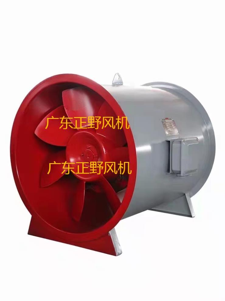 广东正野消防排烟通风机规格齐全