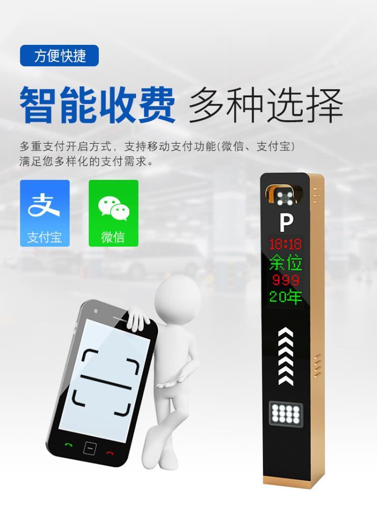 重庆小区300万像素智能车牌识别一体机停车场收费管理系统