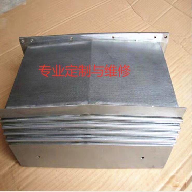 马扎克430加工中心钢板防护罩导轨伸缩盖板